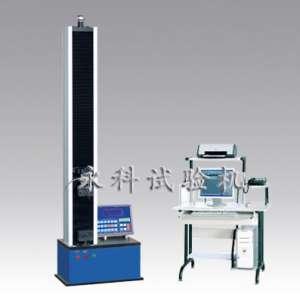 微机控制电子万能试验机(单柱式)