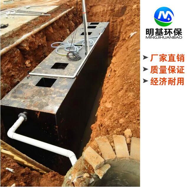 湖南省长沙市一体化养殖污水处理设备装置